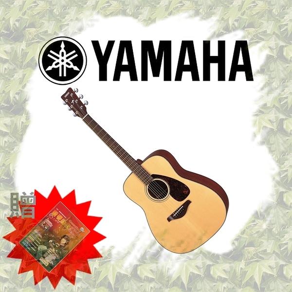 ♬學無止境♬YAMAHA FG系列單板民謠吉他FG700MS ↙ 含超值配件包贈心琴點播 ↙ 9500數量有限售完為止