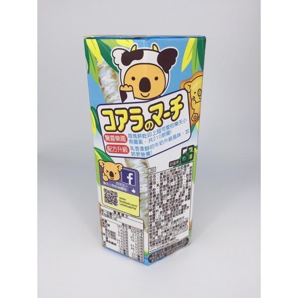 LOTTE樂天小熊餅乾牛奶口味37g 歐文購物