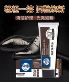 擦皮鞋神器 真皮皮鞋保養護理油黑無色男女通用皮鞋油清潔擦鞋神器刷套裝