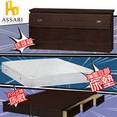 ASSARI-(白橡)房間組三件(床箱+6抽屜床架+3M三線獨立筒)雙人5尺