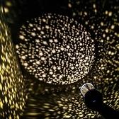 浪漫投影燈 星空燈投影燈led滿天星浪漫旋轉臥室夢幻情人節生日禮物海洋燈【快速出貨八折下殺】