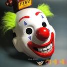 萬聖節面具joker小丑面具恐怖DC影視道具化妝舞會派對面具【淘嘟嘟】