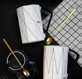 ins北歐風情侶杯子壹對創意咖啡水杯帶蓋勺陶瓷復古辦公室馬克杯 至簡元素