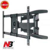 (NB) NORTH BAYOU NBP6 超薄 液晶電視旋臂架 適用 40~70吋 (NBP6)