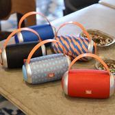 藍芽喇叭 無線 音響 音箱 低音炮 可充電 小型 便攜