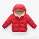 熱賣嬰兒棉衣外套 冬季1兒童棉襖2加絨加厚外套3寶寶羽絨棉服4歲男女童棉衣嬰兒冬裝【618 狂歡】