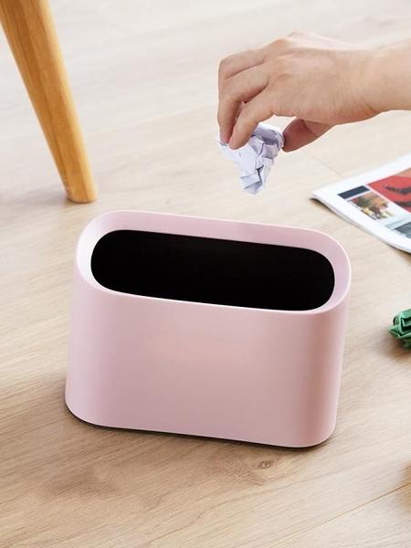 桌面垃圾桶家用北歐雙層小垃圾桶無蓋床上垃圾桶可愛少女 安妮塔小铺
