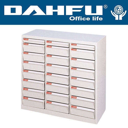 DAHFU 大富   SY-B4-TU-245NG   加深型效率櫃-W900xD450xH740(mm) / 個