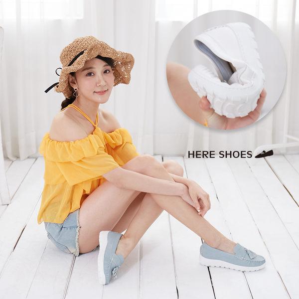 [Here Shoes]樂福鞋-MIT台灣製皮革流蘇3CM厚底包鞋小白鞋樂福鞋莫卡辛娃娃鞋─KT791