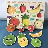 益智拼圖兒童木質益智拼圖 1-2-3歲寶寶早教嵌板玩具幼兒智力開發配對拼板 免運 宜品