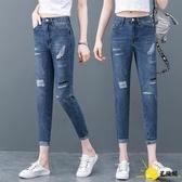 牛仔褲 破洞女士春季薄款九分褲寬鬆2020新款夏裝高腰哈倫休閒女褲