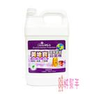 **好幫手生活雜鋪**白雪 美地寶 環保地板清潔劑 4000ml ----洗碗精.清潔劑.洗衣精