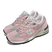 New Balance 休閒鞋 991 英國製 女鞋 櫻花粉 灰 限量 麂皮 紐巴倫 NB【ACS】 W991PNKB