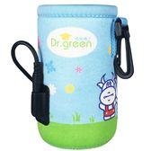 奶瓶  奶瓶保溫套 恒溫器外出便攜保溫包袋 車載溫奶器加熱套  蒂小屋服飾