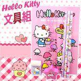 【狐狸跑跑】Hello Kitty 凱蒂貓文具組 三麗鷗 授權正版品 筆記本 削鉛筆 鉛筆 橡皮擦