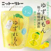 日本 日東食品 柚子檸檬沖調飲 80g 柚子檸檬茶 沖調飲 沖泡 沖泡飲品