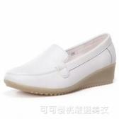 小白鞋 白色護士鞋厚底楔形韓版防滑牛筋底女護士單鞋透氣軟底皮鞋春季   Cocoa