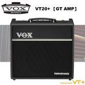 【非凡樂器】VOX  VT Plus系列電吉他擴大音箱 VT20+ / 贈導線 公司貨保固