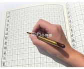 練字帖繁體字硬筆鋼筆書法字帖初學者成人楷書走心小賣場