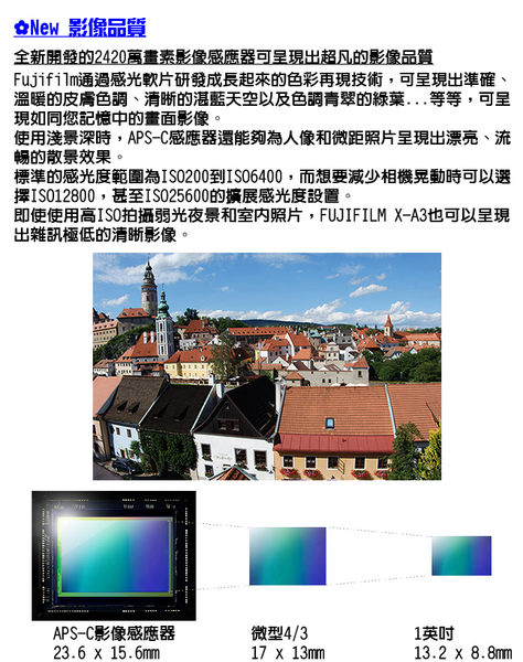 FUJIFILM X-A3+XC16-50mm II 單鏡組*(平行輸入)