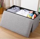 收納箱布藝家用有蓋儲物箱子整理箱盒可折疊大號裝書本衣服筐神器 WJ百分百