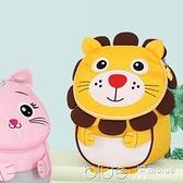 兒童幼兒園書包大班女孩1-3-5歲男寶寶雙肩包可愛防走失小背包潮 【2021新春特惠】
