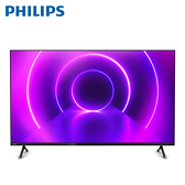 [PHILIPS 飛利浦]50型 4K HDR多媒體液晶顯示器 50PUH8225