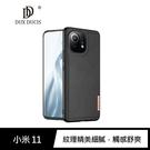 【愛瘋潮】DUX DUCIS 小米11 5G Fino 保護殼 手機殼 防刮 防摔 防撞 防滑