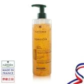 荷那法蕊麥蛋白駐齡髮浴 600ML 新包裝 Tonucia扁塌脆弱髮洗髮精萊法耶 Furterer【巴黎好購】RFT0260004