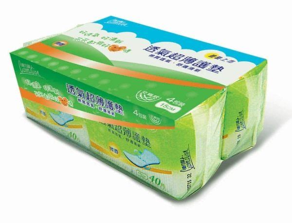 康乃馨透氣超薄護墊微香40片4包【屈臣氏】