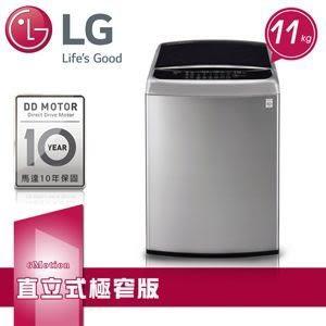 LG樂金 11kg 蒸善美系列 極窄版 直驅變頻洗衣機 WT-SD117HSG 含基本安裝配送