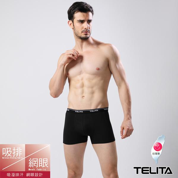 男內褲【TELITA】吸溼涼爽運動平口褲 四角褲 黑色