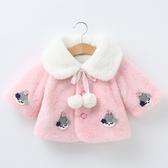 寶寶披風小童鬥篷冬季女童外出披肩1-6歲嬰兒小外套冬裝爆款