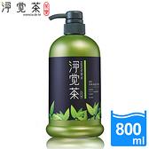 茶寶 淨覺茶 天然茶籽蔬果碗盤洗潔液 800ml【BG Shop】洗碗精