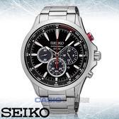 SEIKO 精工 手錶專賣店   SSC493P1 三眼計時男錶 不鏽鋼錶帶 黑 防水100米 太陽能 日期顯示 全新品
