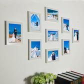 照片牆簡約照片牆裝飾9個5寸6寸7寸相框組合照片牆九宮格相框牆連體掛 歐亞時尚