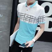 2019夏季韓版男裝短袖t恤翻領修身Polo衫青年男士T恤有領上衣『摩登大道』
