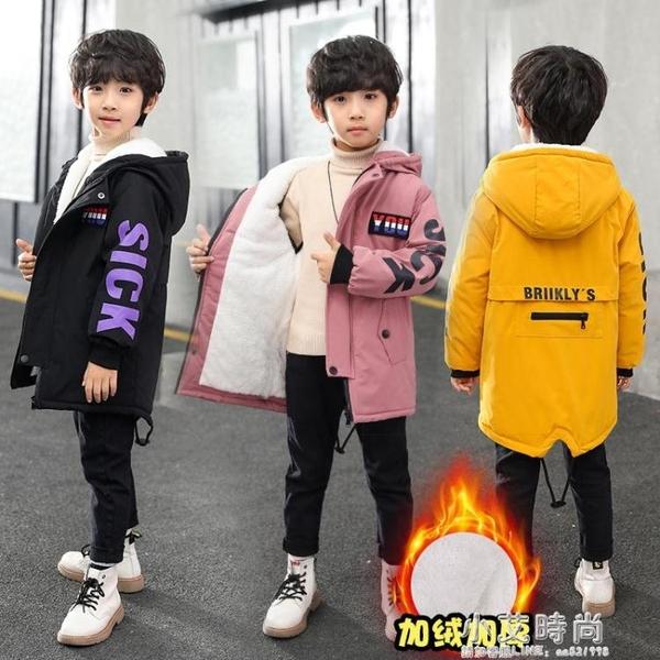 男童外套秋冬加絨2020新款兒童中大童中長款加厚棉服洋氣風衣潮童【小艾新品】
