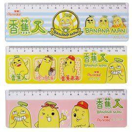 Penrote 筆樂 TD1726 香蕉人15公分卡通直尺