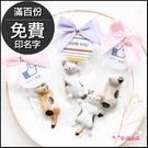 (附贈蝴蝶結吊牌包裝) 創意禮物-貓咪筷架 (滿百份免費印名字) 筷子架 筷子托 陶瓷筷架 婚禮小物
