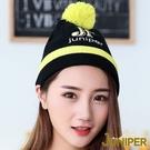 保暖毛線帽子-禦寒防風雙層加厚可愛澎澎球針織毛線冬帽J5108 JUNIPER