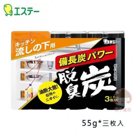 【日本愛詩庭】雞仔牌 脫臭炭 廚房櫥櫃專用脫臭劑/除臭凝膠_165g~55g*3入‧日本製✿桃子寶貝✿