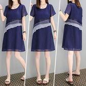 大尺碼洋裝 胖mm大碼女裝遮肚子涼感洋裝新款雪紡裙子LJ9072『miss洛羽』