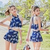 比基尼 日系比基尼分體兩件套女性感露背學生小清新平角裙式沙灘海邊泳衣 米蘭街頭