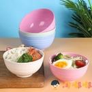4個裝起 小麥秸稈餐具米飯湯碗套裝家用日...