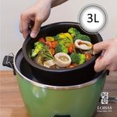 陸寶陶鍋【健康內鍋】3L  適用大同電鍋10人份
