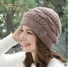 帽子女冬天 韓版潮秋冬羊毛針織毛線帽雙層保暖護耳中年兔毛帽子-T