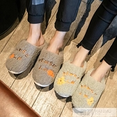 棉拖鞋女冬季保暖居家ins可愛家用秋冬網紅包頭毛毛絨拖鞋女外穿 元旦迎新全館免運