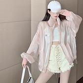 防曬外衣薄外套防曬衣L-4XL胖mm洋氣減齡薄款防曬衫上衣200斤R032.5169 依品國際