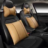 車用靠墊皮革車內頭枕護頸枕車載